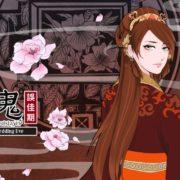 Switch用ソフト『滅魂~Soulslayer~』が2019年9月26日から配信開始!中国語フルボイスで繰り広げられる謎解き要素含むノベル系ゲーム