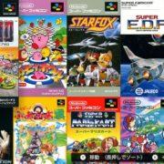 「スーパーファミコン Nintendo Switch Online」2019年9月のタイトルが配信開始!