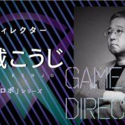 3D対戦STGアクション『Synaptic Drive』のプロモーションムービー(Full) Ver.1等の各種紹介映像が公開!