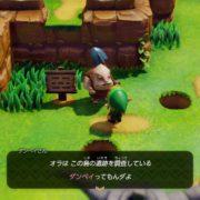 Switch版『ゼルダの伝説 夢をみる島』の更新データ:Ver.1.0.1が2019年10月25日から配信開始!