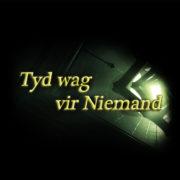 Switch版『Tyd wag vir Niemand』が海外向けとして2019年9月20日に発売決定!