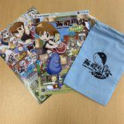 「東京ゲームショウ 2019」で配布される『海腹川背』のチラシとノベルティが公開!