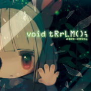 『void tRrLM(); ++Ver; // ボイド・テラリウム プラス』がPS5向けとして2021年2月18日に発売決定!