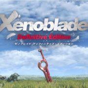 Switch用ソフト『ゼノブレイド ディフィニティブ・エディション』が2020年に発売決定!
