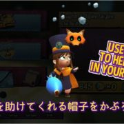 Nintendo Switch版『A Hat in Time』の国内ローンチトレーラーが公開!
