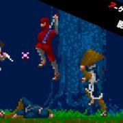 Nintendo Switch用『アーケードアーカイブス 影の伝説』が2019年10月10日に配信決定!