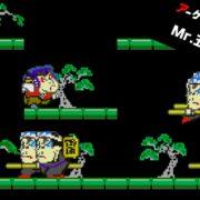 Nintendo Switch用『アーケードアーカイブス Mr.五右衛門』が2019年10月31日に配信決定!
