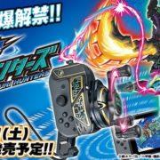 Nintendo Switch版『爆釣ハンターズ』の公式サイトがオープン!