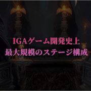 『Bloodstained: Ritual of the Night』の国内ローンチトレーラーが公開!