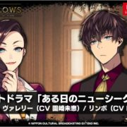Switch&スマートフォン用ソフト『Bustafellows』のショートドラマ「ある日のニューシーグ」Vol.1 (出演:KENN、園崎未恵)が公開!