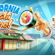 Switch用ソフト『California Sushi Time! (カリフォルニアスシタイム!)』が2019年10月3日から配信開始!