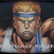 『魂斗羅 ローグ コープス』のアップデートが2019年11月5日から配信開始!