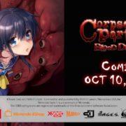Switch&PC版『コープスパーティー BLOOD DRIVE』が海外向けとして2019年10月10日に配信決定!