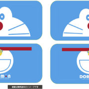 サイバーガジェットからSwitch用の『ドラえもんポーチ 一体型タイプ (フェイス)』とSwitch Liteの『ドラえもんポーチ (フェイス)』が2019年12月に発売決定!
