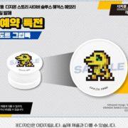 Switch版『デジモンストーリー サイバースルゥース ハッカーズメモリー』の韓国での予約特典が発表!