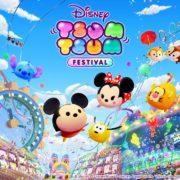 Switch用ソフト『ディズニー ツムツム フェスティバル』の発売を記念して「ディズニーストア 東京ディズニーリゾート店」にてゲーム体験会が開催決定!