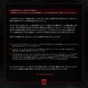 『DOOM Eternal』の海外発売日が2019年11月22日から2020年3月20日に延期へ!