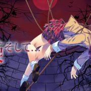 Switch版『慟哭そして…』の発売を記念してシナリオライター・小島氏からのメッセージが公開!