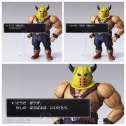 『ドラゴンクエスト ブリングアーツ あらくれ フィギュア』のサンプル画像が公開!