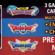 Switchパッケージ版『ドラゴンクエスト 1+2+3 コレクション』は最初の在庫がほぼ売り切れに!