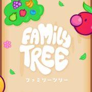 Switch用ソフト『Family Tree (ファミリーツリー)』が2019年10月10日に配信決定!気軽なピンボール風プラットフォームアクションゲーム