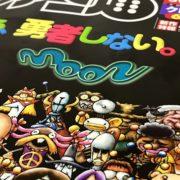 『moon』の特集記事が掲載される「週刊ファミ通 2019年10月17日号」の詳細が公開!