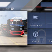 PS4&Switch版『FIA ヨーロピアン・トラックレーシング・チャンピオンシップ』が本日10月31日に発売!