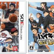 3DSダウンロード版『黒子のバスケ 勝利へのキセキ』と『ハイキュー!! 繋げ!頂の景色!!』の配信が2019年9月30日を以って終了に!
