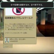 PS4&Switch&Xbox One用ソフト『ヘッドライナー : ノヴィニュース』の短いプレイ動画が公開!【10月12日】