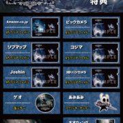 パッケージ版『Hollow Knight』の店舗特典情報が公開に!