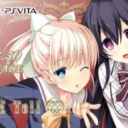 PS4&PSVita&Switch版『IxSHETell』が2020年1月30日に発売決定!恋愛禁止の校則から解き放たれた学校を舞台にした恋愛アドベンチャーゲーム
