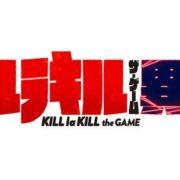 PS4&PC版『キルラキル ザ・ゲーム -異布-』の「満艦飾マコ」追加パッチが配信延期に!