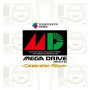 CD『Mega Drive Mini -Celebration Album-』が2019年12月12日に発売決定!
