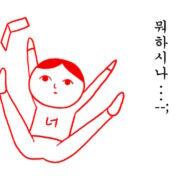 Switchダウンロード専用ソフト『みんなで空気読み。』で中国語・韓国語対応のアップデートが配信開始!