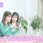 Switch用ソフト『MODEL Debut #nicola/モデル デビュー ニコラ』のロングPVが公開!