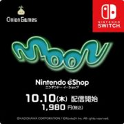 Switch版『moon』のTwitterプロモーション用PVが公開!