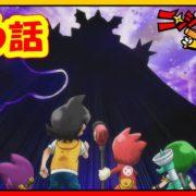 WEBアニメ『ニンジャボックス』第6話「敵の人たちキタァ!サンシャインズだッチ!」が公開!