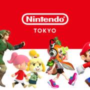 「Nintendo TOKYO」の営業再開日が6月1日(月)に決定!当面の間、入店はWEBでの事前予約制に