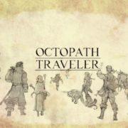 『Octopath Traveler Project Spotlight』がUnreal EngineのYouTubeチャンネルで公開!