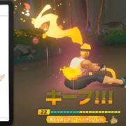 Nintendo Switch向け新商品『リングフィット アドベンチャー』のテレビCM「冒険篇1&2」が公開!
