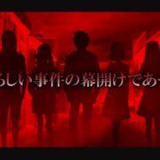 角川ゲームミステリー最新作『Root Film』がPS4&Switch向けとして2020年春に発売決定!
