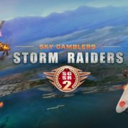 Switch用ソフト『Sky Gamblers: Storm Raiders 2』が2019年10月31日に配信決定!第二次世界大戦を舞台にしたフライトシューティングゲーム