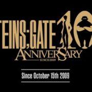 『STEINS;GATE』発売10周年を記念したアレンジ曲が公開!ほか