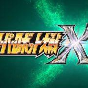 Switch&STEAM版『スーパーロボット大戦X』の第1弾PVが公開!