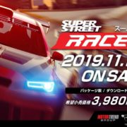 Switch版『Super Street: Racer』のプレイ映像を使ったPVが公開!
