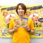 PS4&Switch用ソフト『たべごろ!スーパーモンキーボール』の発売記念インタビューが公開!