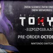 Switch版『TOKYO DARK -Remembrance-』の発売日が2019年11月7日に決定!