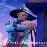 PS4&Switch版『Trine4: The Nightmare Prince』のストーリートレーラーが公開!