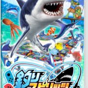 KADOKAWA調べで『釣りスピリッツ Nintendo Switchバージョン』の販売本数が40万本を突破したことが判明!