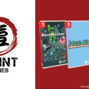 『Kero Blaster』『Ittle Dew』『Death Squared』のSwitch向けパッケージ版が1Print Gamesから発表!
